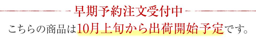 福島県産コシヒカリ 特A受賞 采女の里米